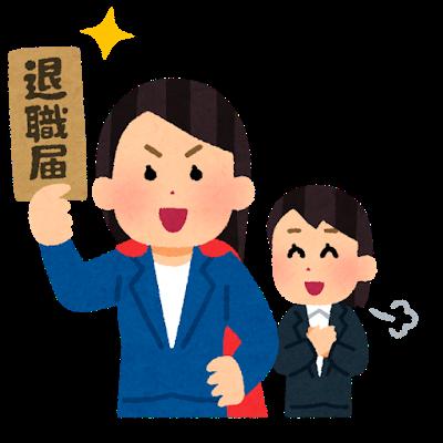f:id:muryoari:20200511190130p:plain