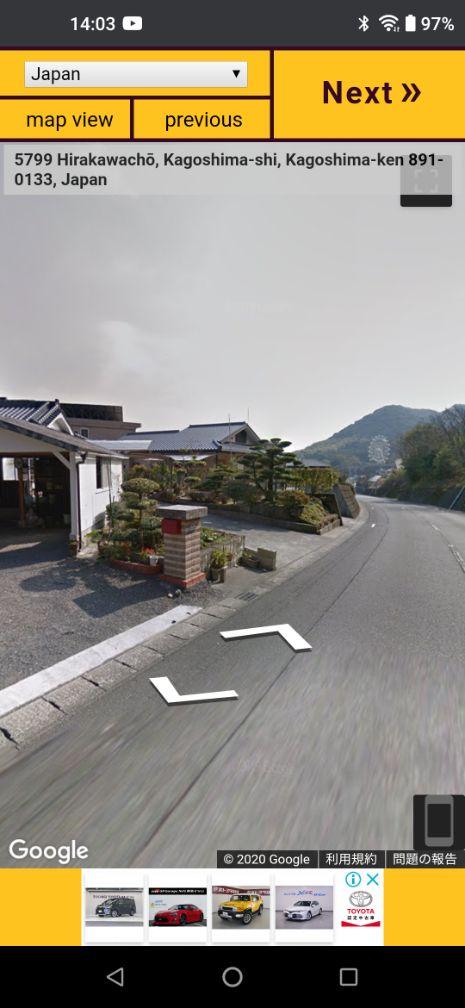 f:id:muryoari:20200523005449j:plain