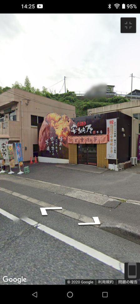 f:id:muryoari:20200523010201j:plain