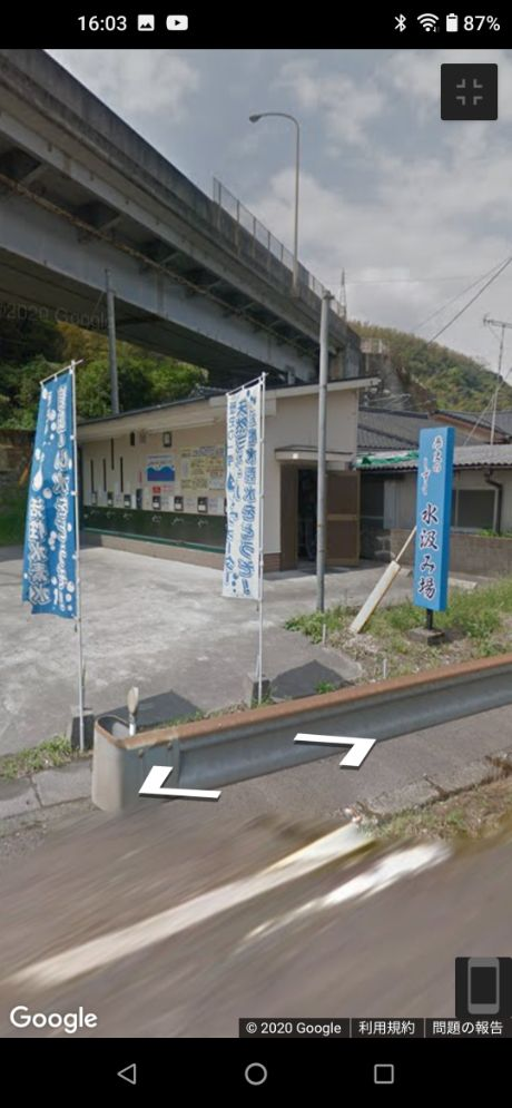 f:id:muryoari:20200523011527j:plain