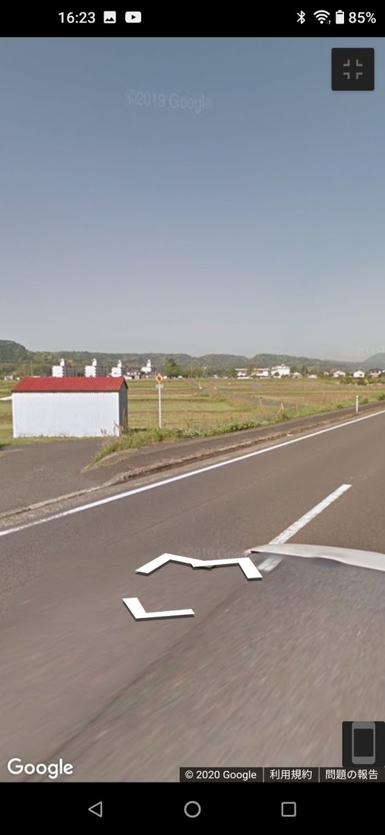 f:id:muryoari:20200523012038j:plain