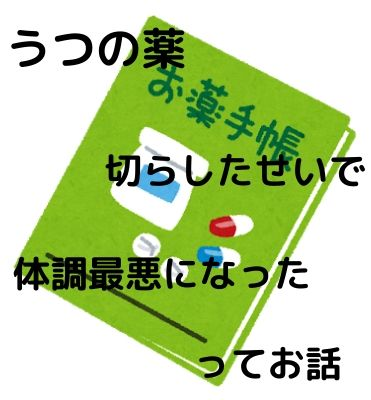 f:id:muryoari:20200526162346j:plain