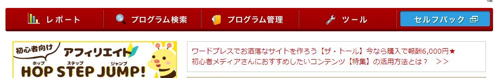 f:id:muryoari:20200610174651p:plain