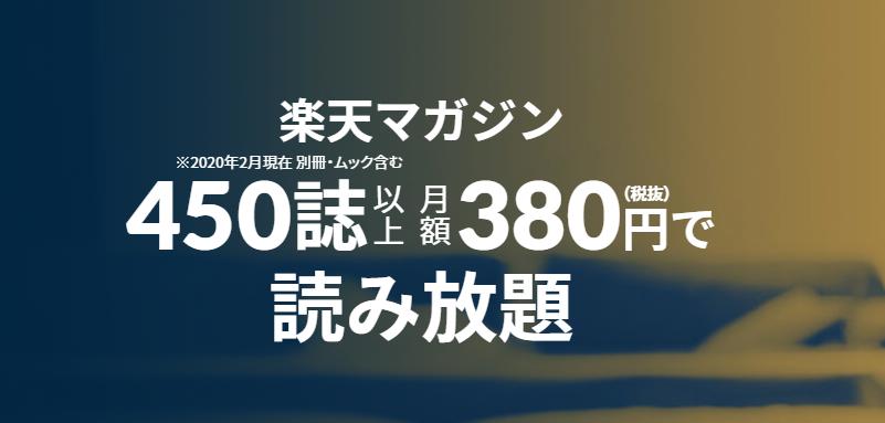 f:id:muryoari:20200611154603p:plain
