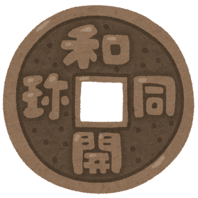 f:id:muryoari:20200703172825j:plain