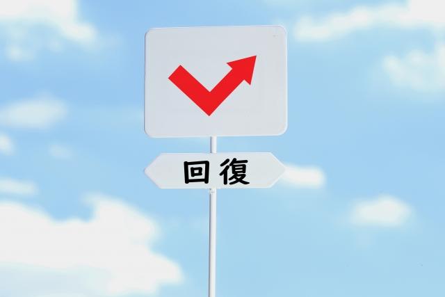 f:id:muryoari:20200831185934j:plain