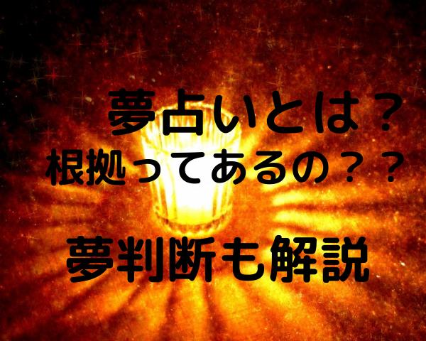 f:id:muryoari:20200911183010p:plain