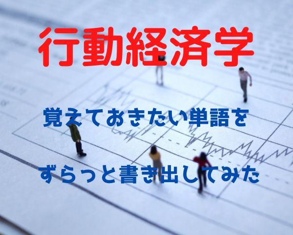 f:id:muryoari:20200915202629j:plain