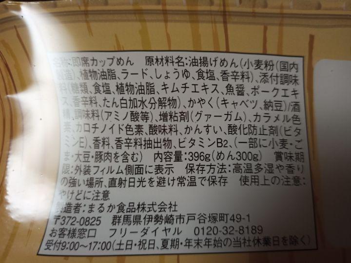 f:id:muryoari:20200921174240j:plain