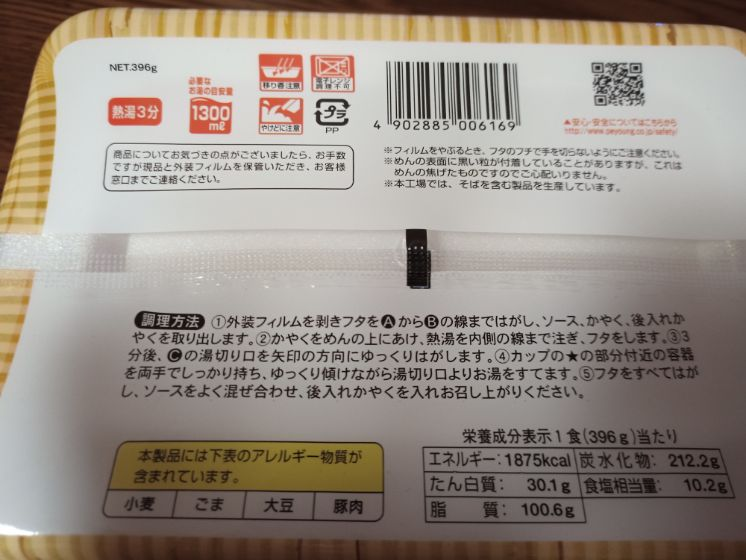 f:id:muryoari:20200921174510j:plain