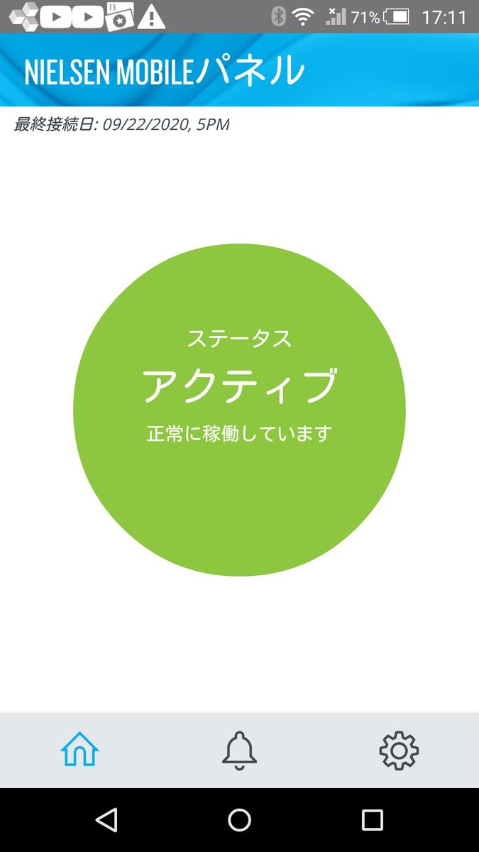 f:id:muryoari:20200922171359p:plain