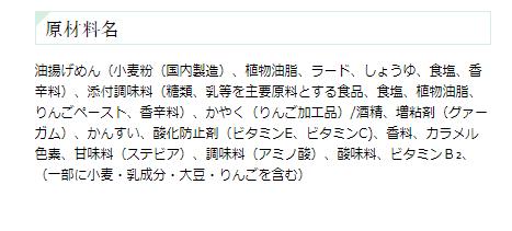 f:id:muryoari:20200923182456p:plain