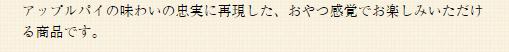 f:id:muryoari:20200923183438p:plain