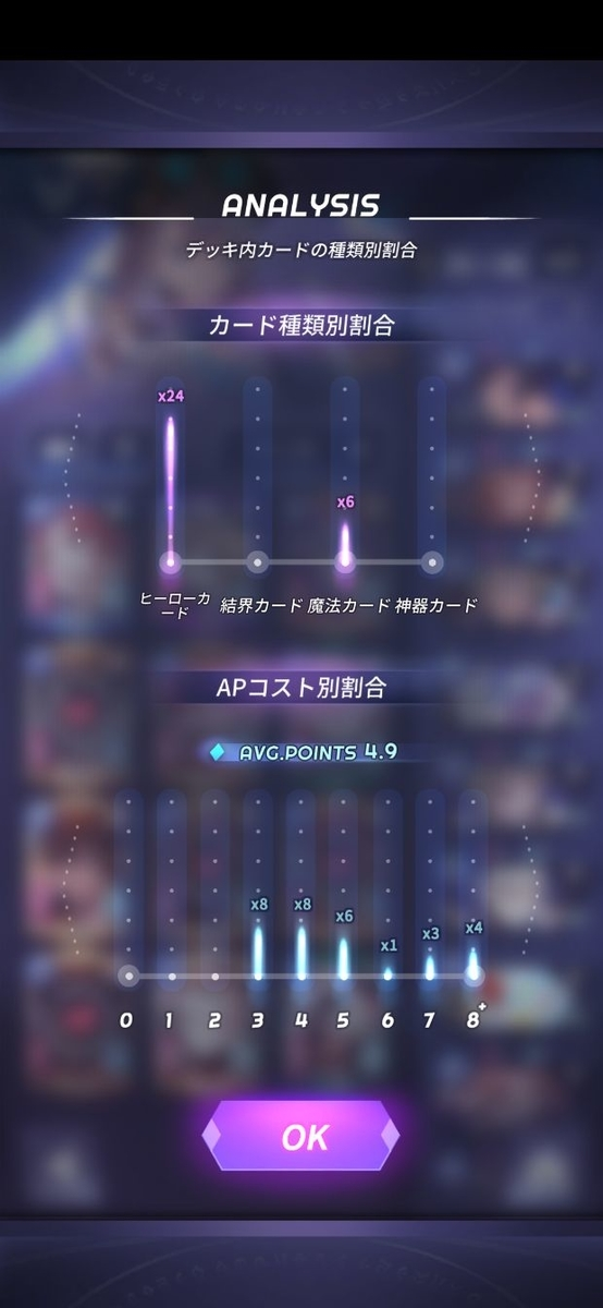 f:id:muryoari:20200925184233j:plain