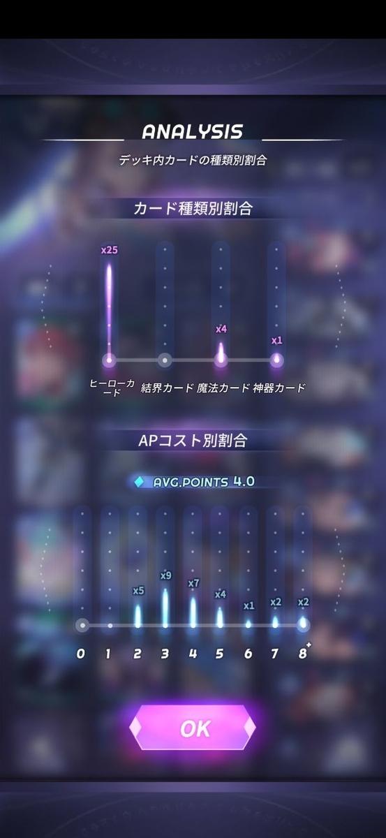 f:id:muryoari:20200925184913j:plain