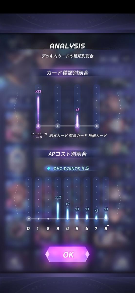 f:id:muryoari:20200926103443j:plain