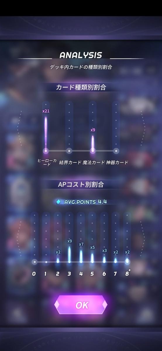 f:id:muryoari:20200926103532j:plain