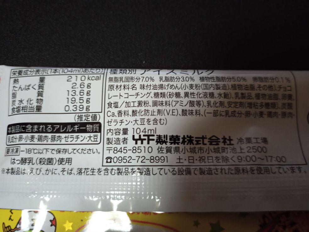 f:id:muryoari:20210805014428j:plain