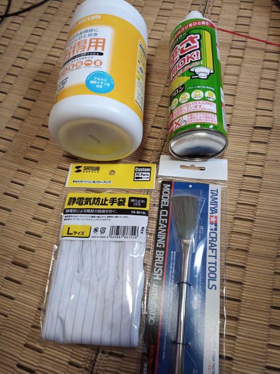 f:id:muryoari:20210806214042j:plain