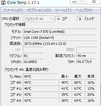 f:id:muryoari:20210806222058p:plain