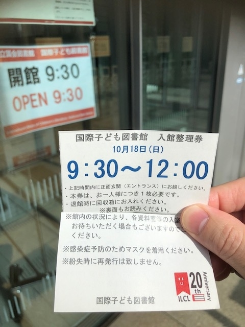 f:id:muryoku-touchan:20201018132353j:plain