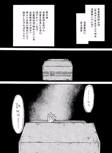 f:id:muryou55manga:20170310235054j:plain