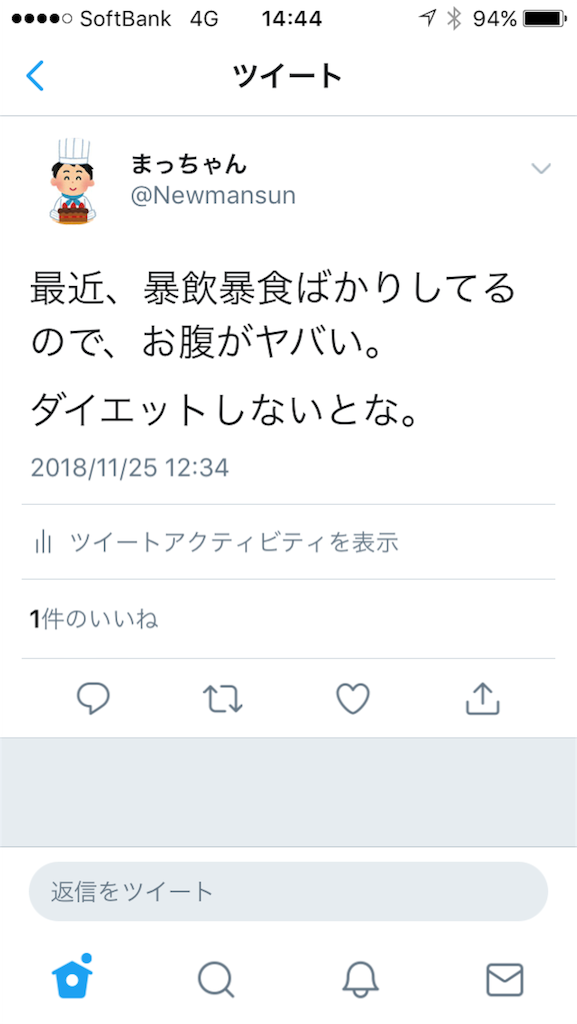f:id:muryoublog:20181125145931p:image