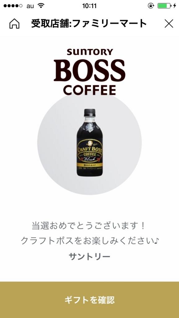 f:id:muryouseikatsu:20170405154749j:plain
