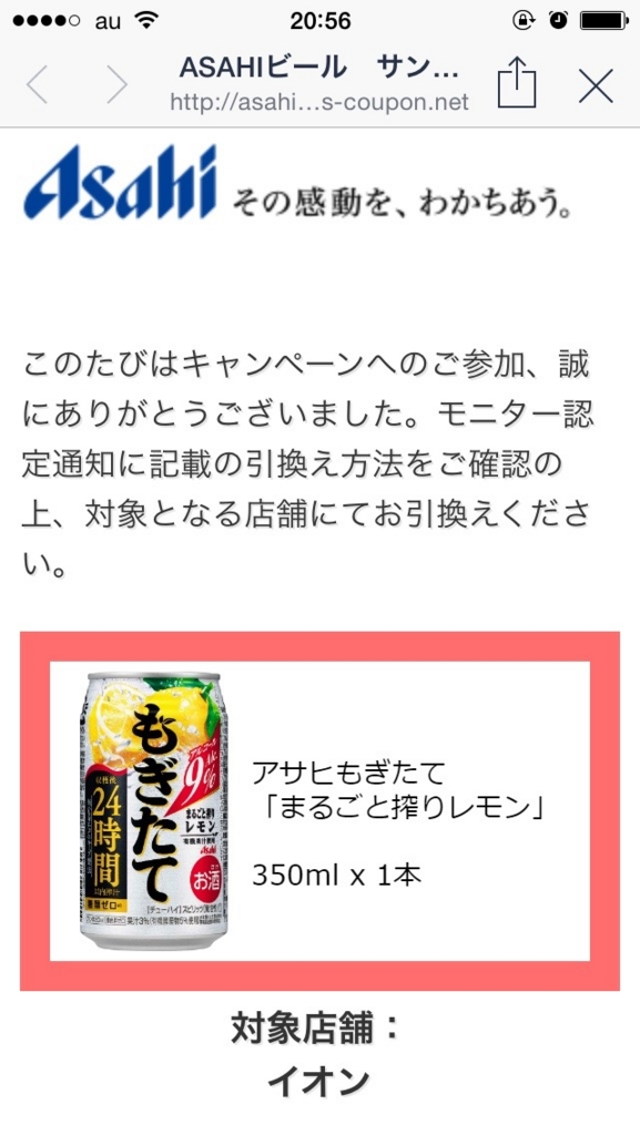 f:id:muryouseikatsu:20170405190308j:plain