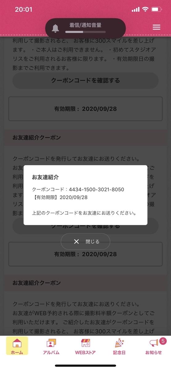 f:id:muryouseikatsu:20191013202349j:plain