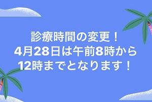 20180411175906