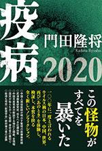 f:id:musashimankun:20200726112118j:plain