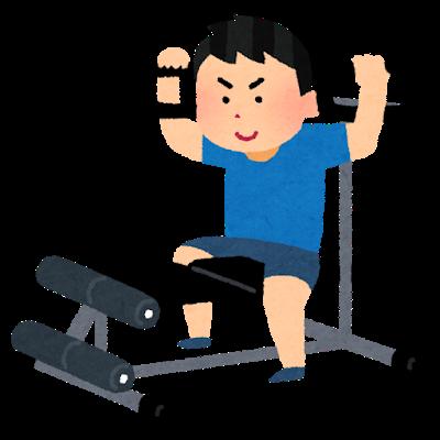 f:id:muscle-dieter:20190321072839p:plain