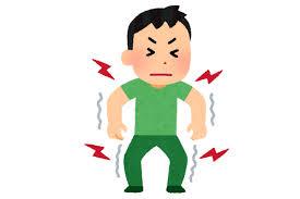 筋肉痛になっている人の画像