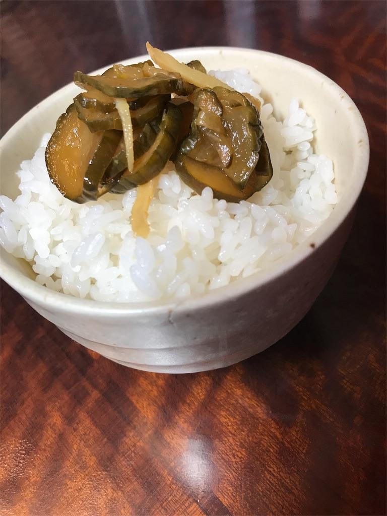 きゅうり キュー ちゃん レシピ