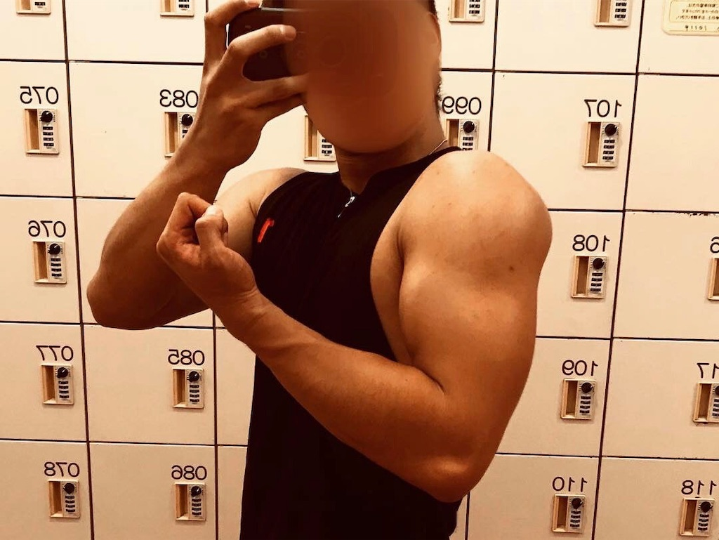 f:id:muscle1046:20181118233544j:image