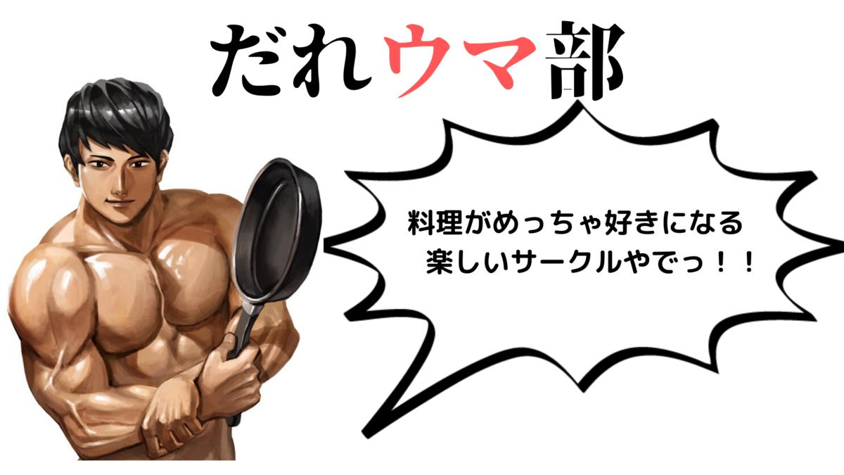 f:id:muscle1046:20200222232117p:plain
