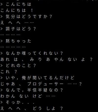 f:id:muscle_keisuke:20171212024436j:plain