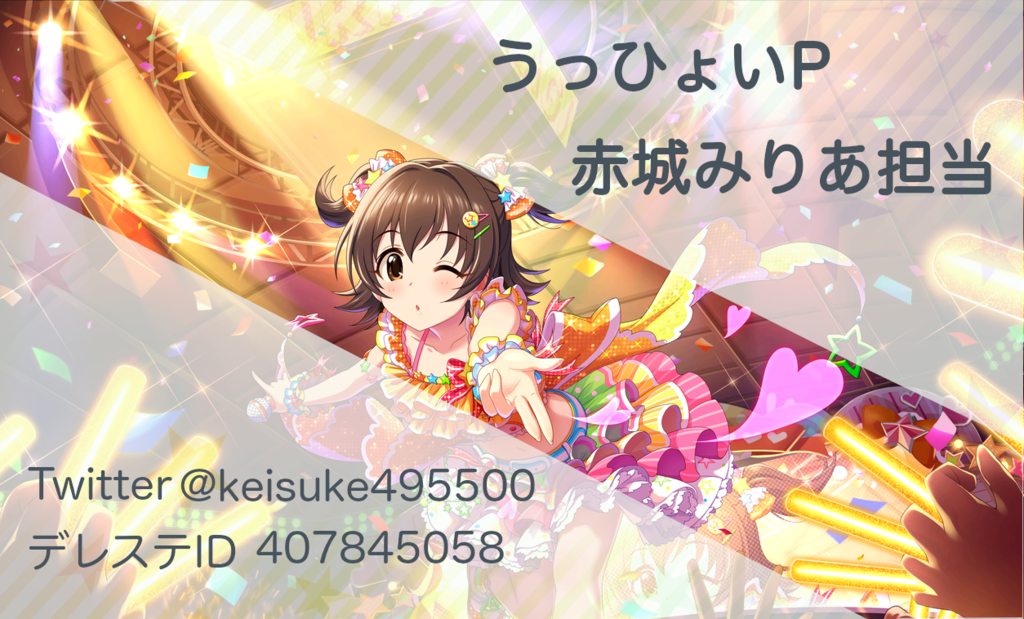 f:id:muscle_keisuke:20181214035548p:plain