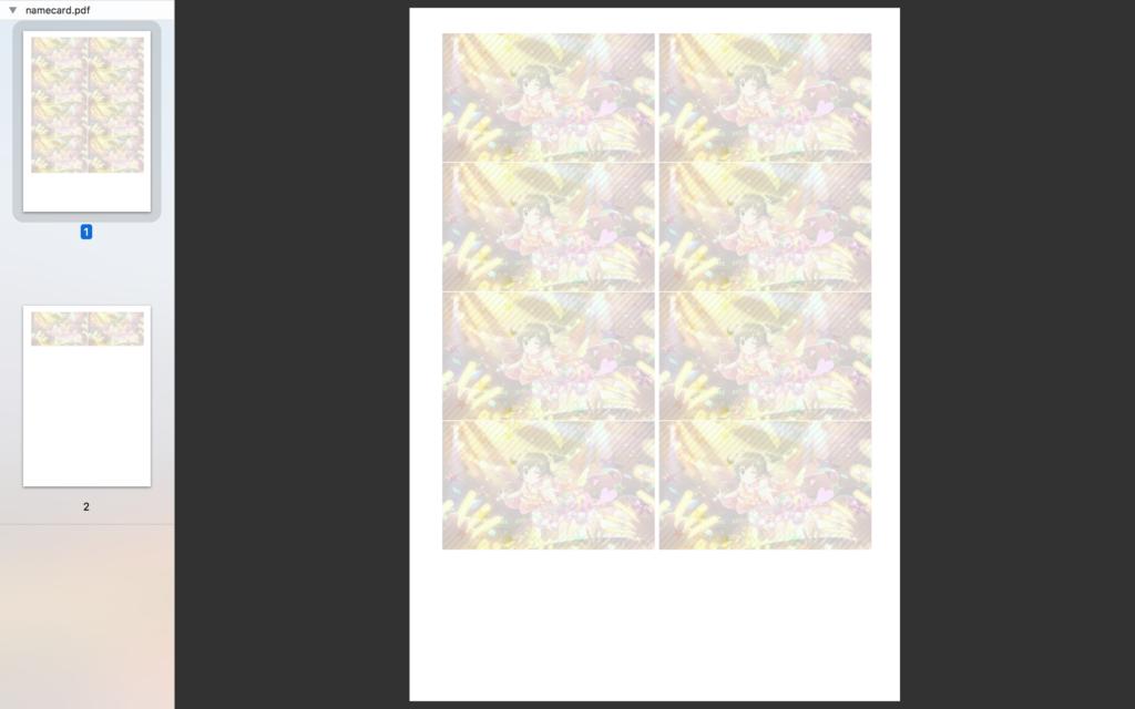 f:id:muscle_keisuke:20181214042028p:plain