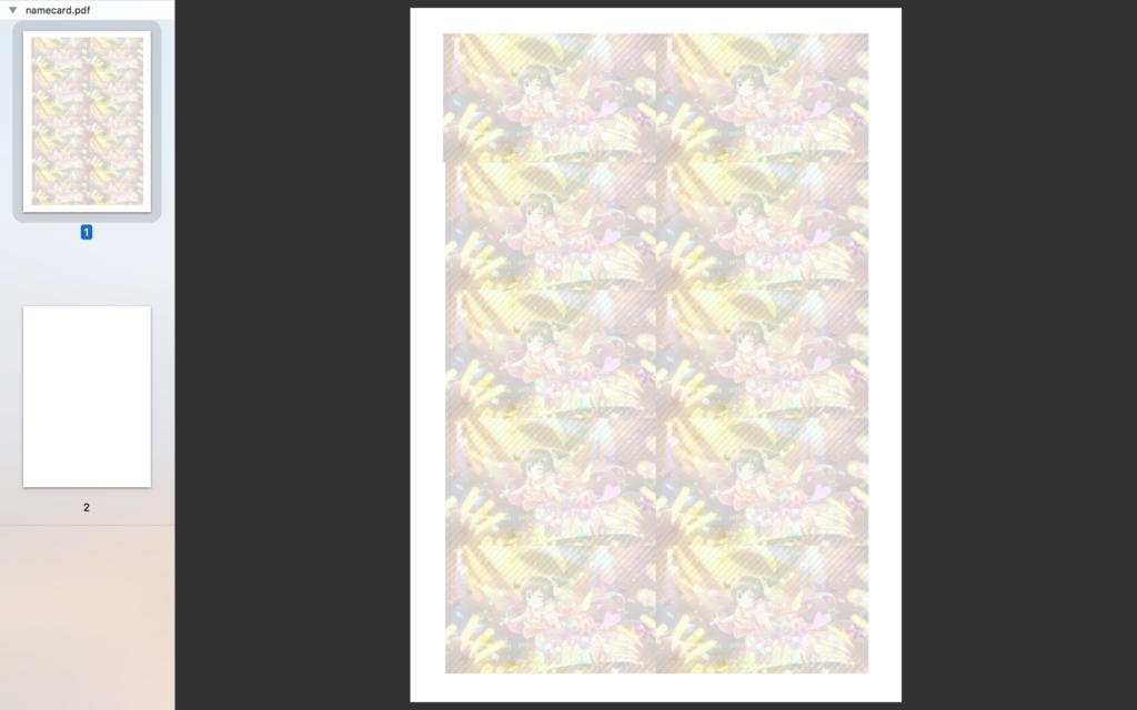 f:id:muscle_keisuke:20181214042706p:plain