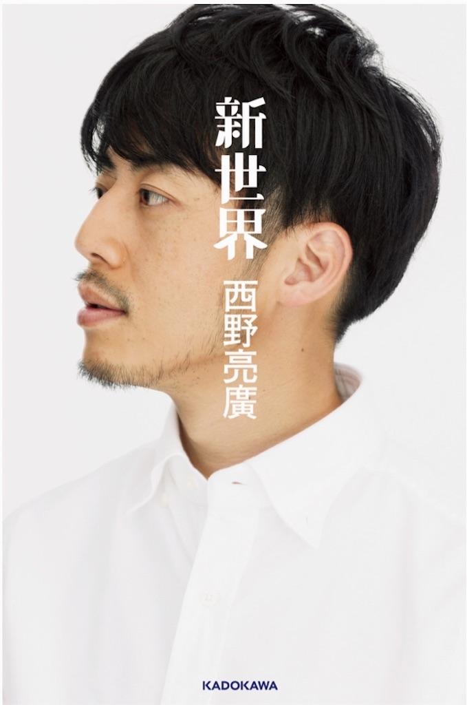 f:id:musclemicchan:20190313195847j:image