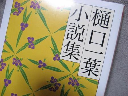 f:id:museion:20070104023210j:image