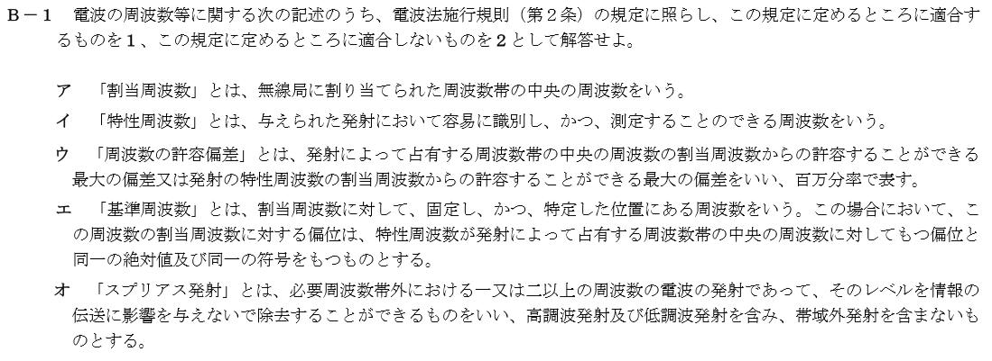 f:id:musen_shikaku:20190714162004p:plain