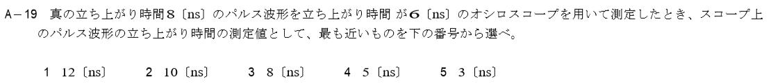 f:id:musen_shikaku:20190714191715p:plain