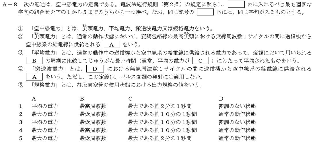 f:id:musen_shikaku:20190714203104p:plain