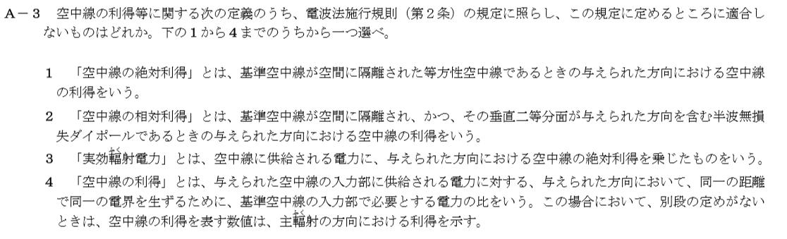 f:id:musen_shikaku:20190714211340p:plain