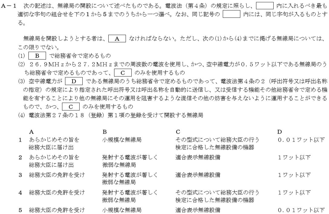 f:id:musen_shikaku:20190717234929p:plain