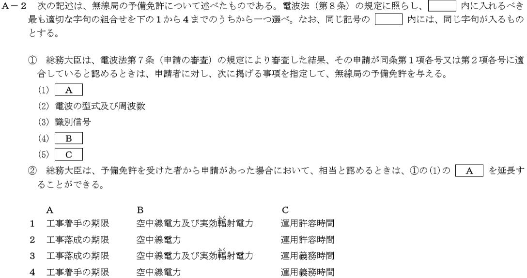 f:id:musen_shikaku:20190721143830p:plain