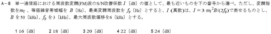f:id:musen_shikaku:20190721162207p:plain